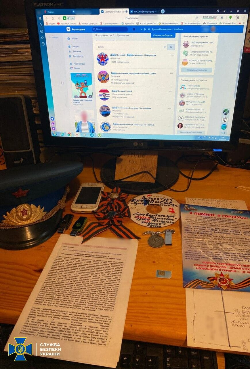 Затевали провокации: СБУ разоблачила агитаторов Путина на Днепропетровщине
