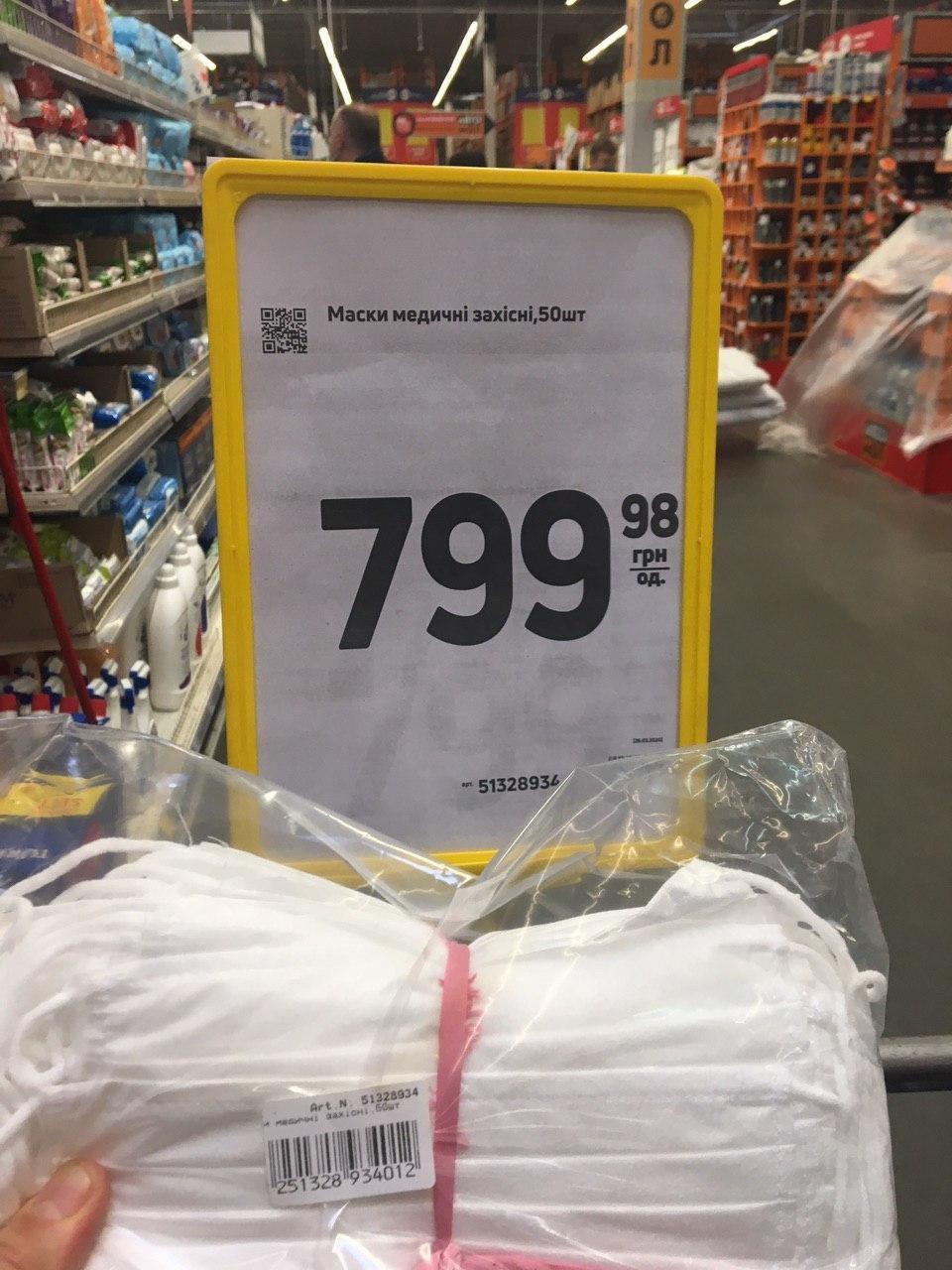 """За такое увольняют: появилось фото """"гуманитарного груза по доступным ценам"""" для украинцев от Тимошенко"""