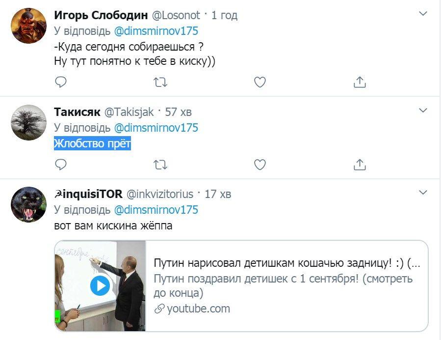 Оценил Киску: сеть взорвал разговор Путина с россиянкой. Видео