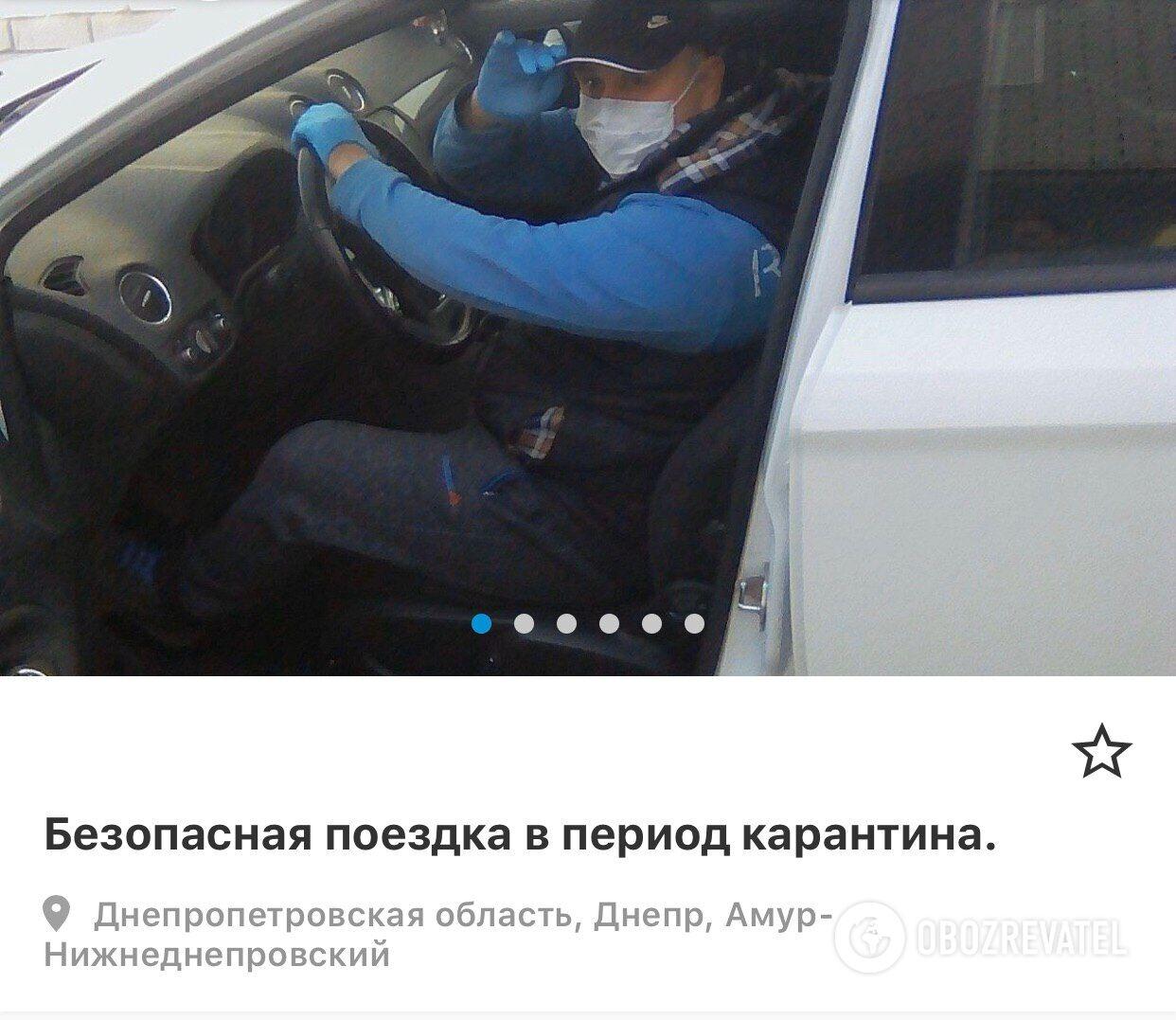 Особистий водій в Дніпрі