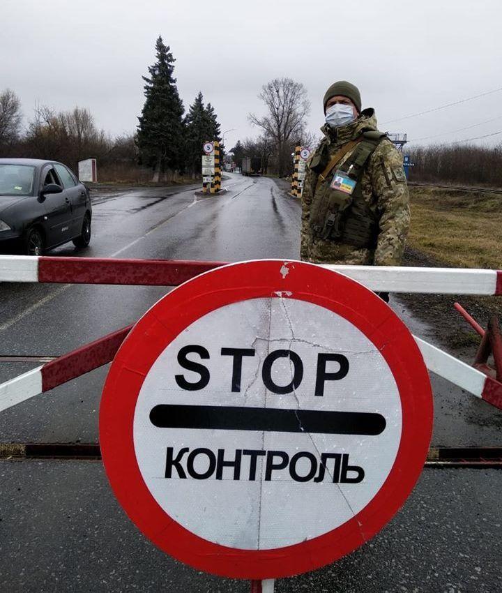 Контроль на кордоні України