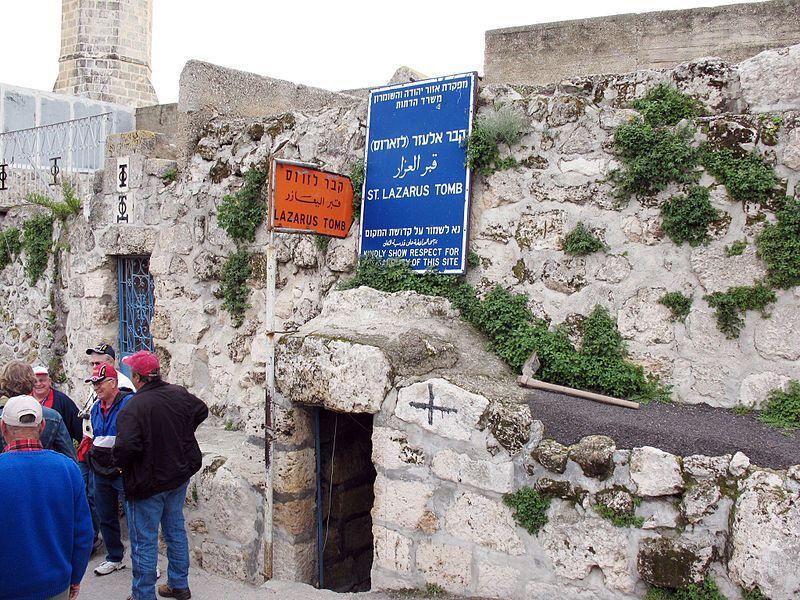 Вход в гробницу Лазаря в Вифании