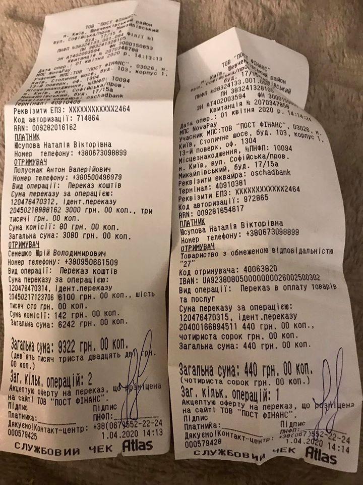 """В Киеве 18 """"скорых"""" доставили раненых с Донбасса: волонтер обратилась за помощью"""
