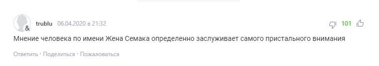 """""""Выдвигать на царство"""": жена тренера """"Зенита"""" высказалась о Путине и вызвала гнев в сети"""