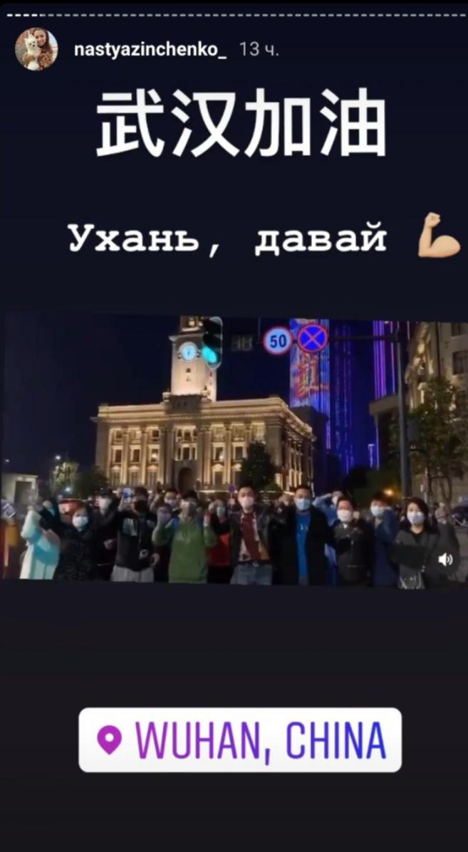 Украинка показала, как трогательно открывали Ухань