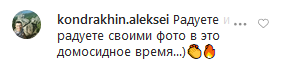 """Зірка """"Татусевих дочок"""" Карпович вразила мережу фото без білизни"""