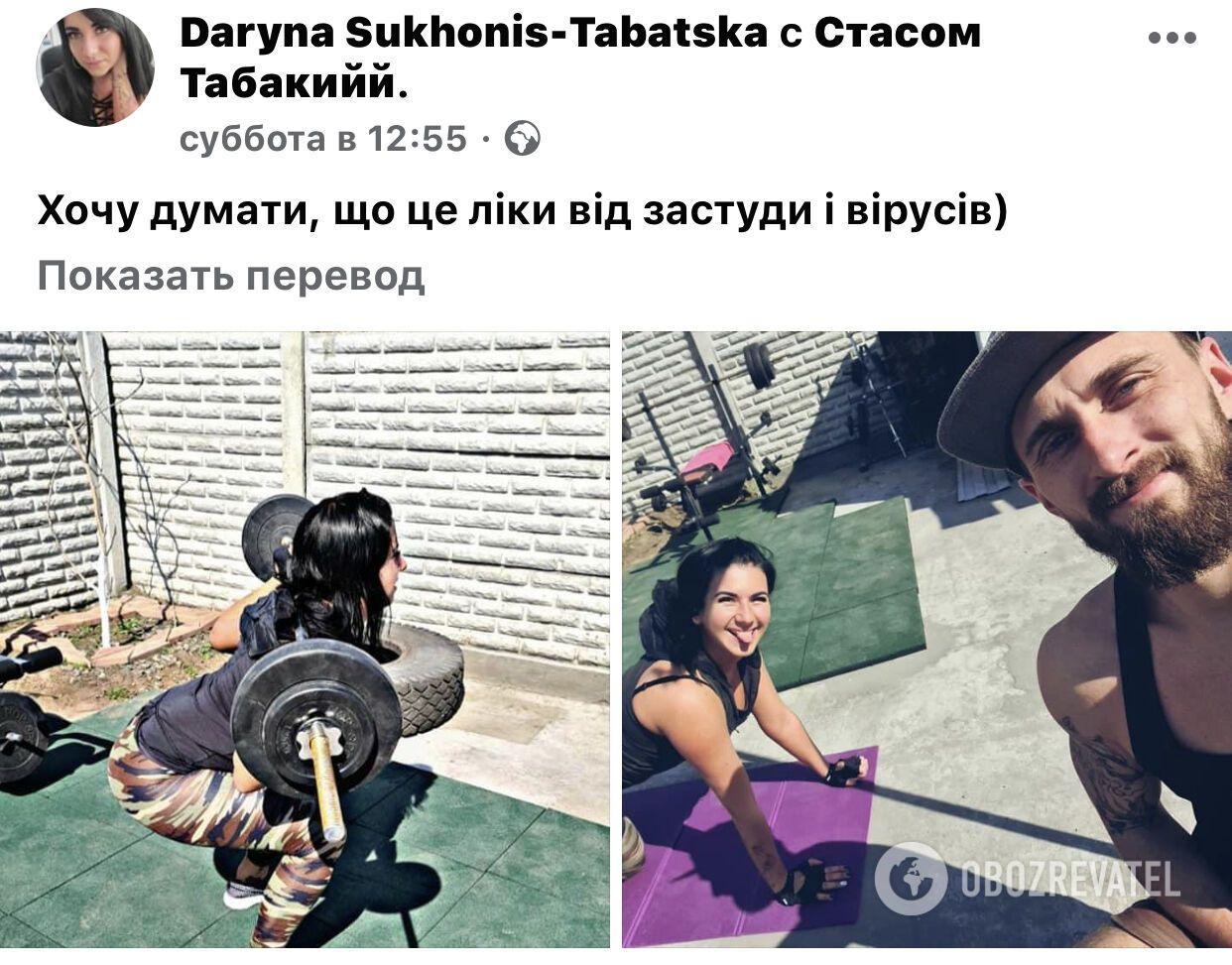 Жителі Дніпра займаються спортом в домашніх умовах