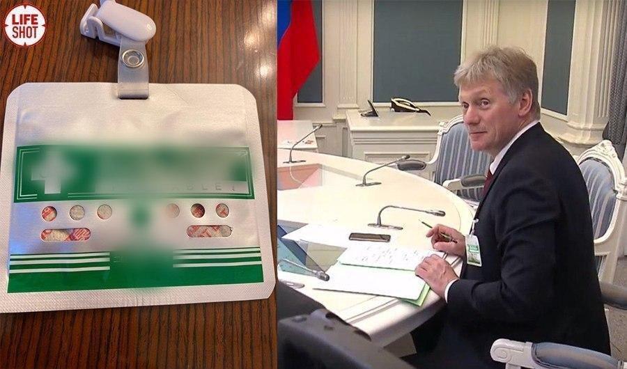 Песков купил блокатор вирусов
