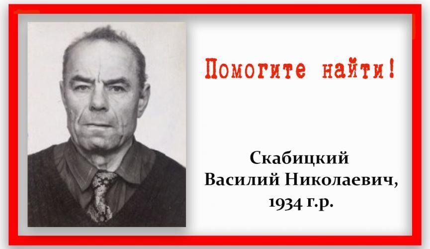На Днепропетровщине разыскивают троих пропавших без вести мужчин