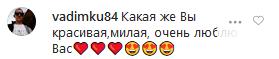 42-летняя Климова взбудоражила фото в мокром топе и мини-юбке