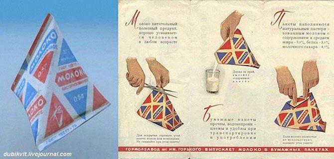 Молочка в СССР