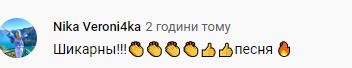 """""""Крым украинский? Вернитесь в реальность!"""" Песня """"Квартал 95"""" разожгла споры в сети"""