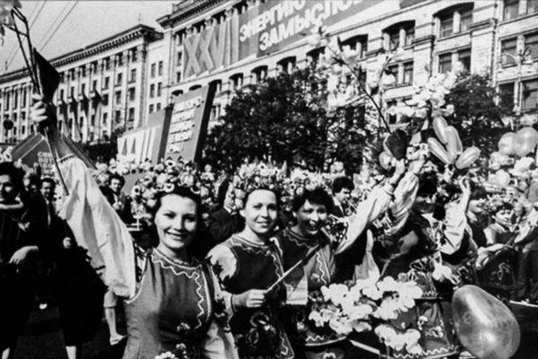 Парад в Києві 1 травня 1986 року