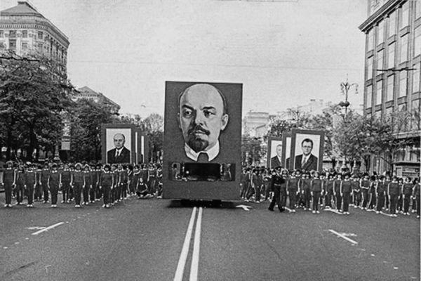 Парад у Києві 1 травня 1986 року