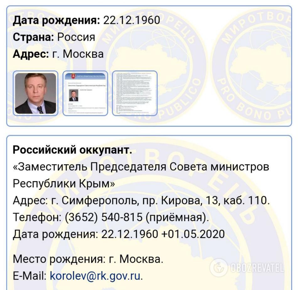 "Загадково помер ""топ-окупант"" Криму"
