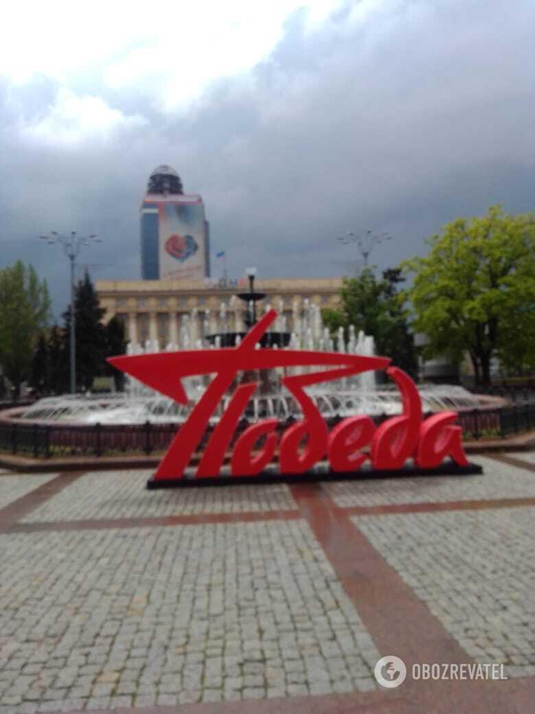 Грустные фото Донецка: все, что осталось от когда-то красивого города