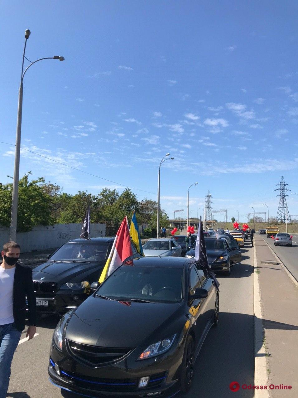 Автопробег Шария в Одессе 9 мая