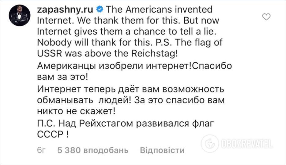 """""""Позор вам!"""" Звезды из РФ возмутились заявлением США о победе над нацизмом"""