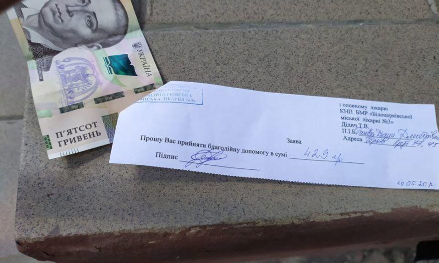 Гроші за тест на COVID-19