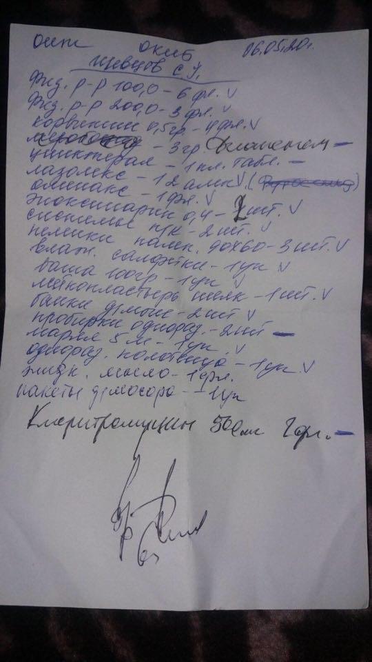 """Журналістка показала """"безкоштовне"""" лікування COVID-19 у Харкові"""