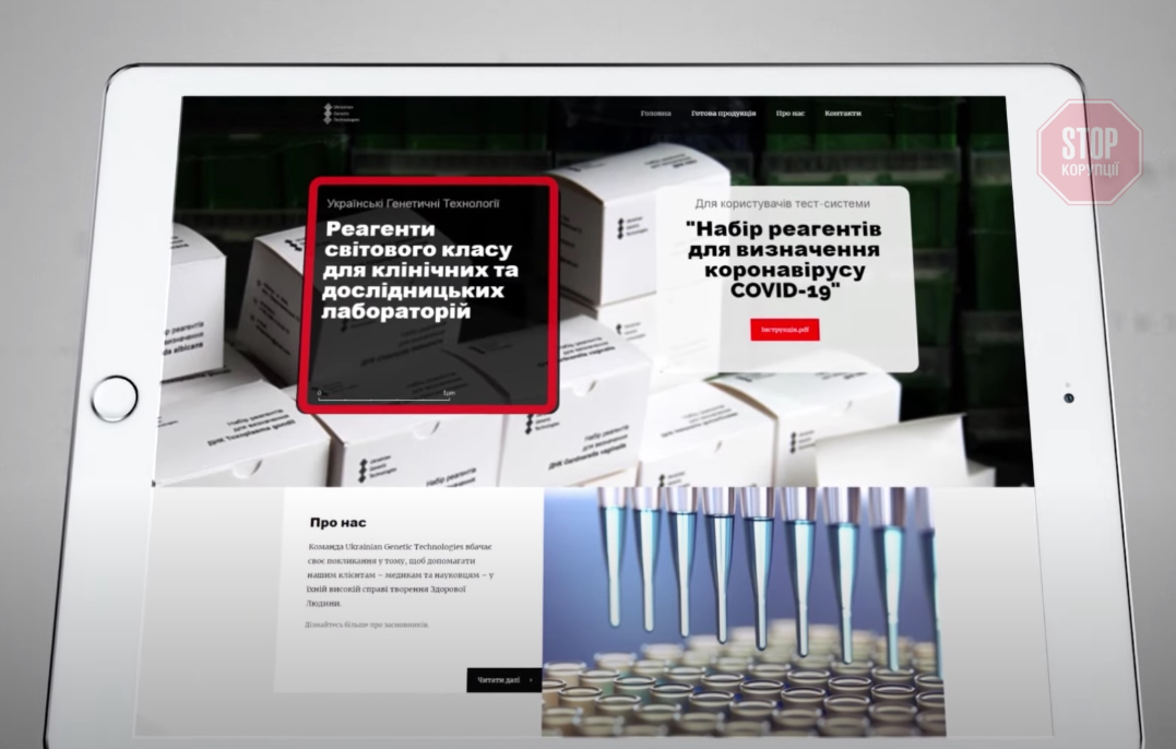 Правительство заказало производство отечественных ПЦР-тестов фирме-однодневке