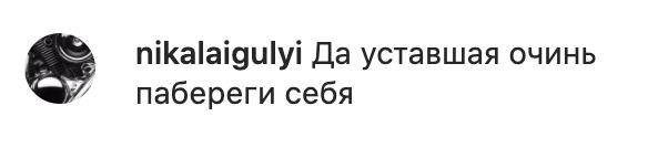 """43-летняя Кравец из """"Квартала 95"""" поразила снимком без макияжа"""