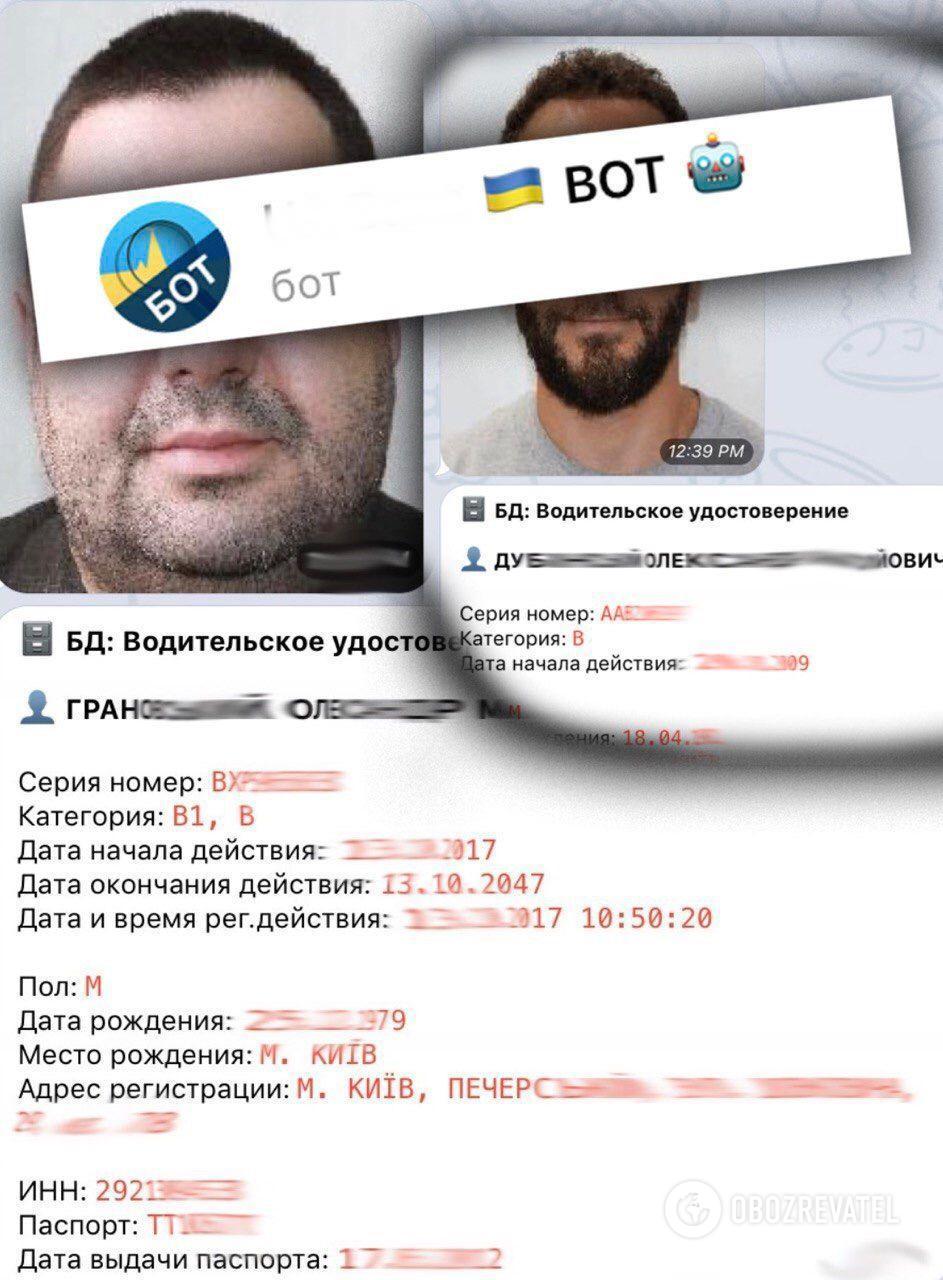 Александр Грановский и Александр Дубинский попали на прицел
