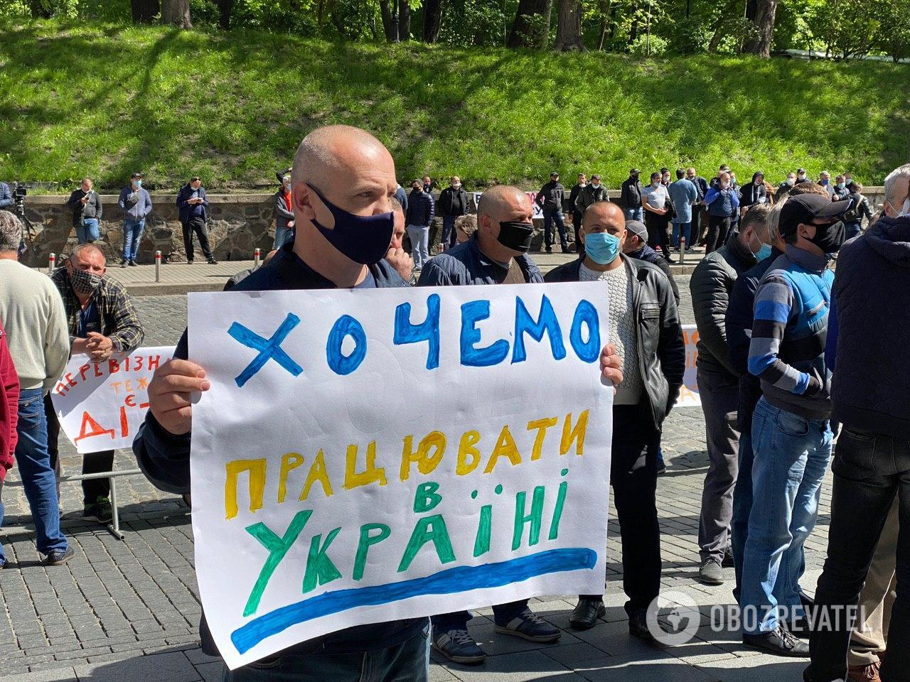 Акция автоперевозчиков в Киеве