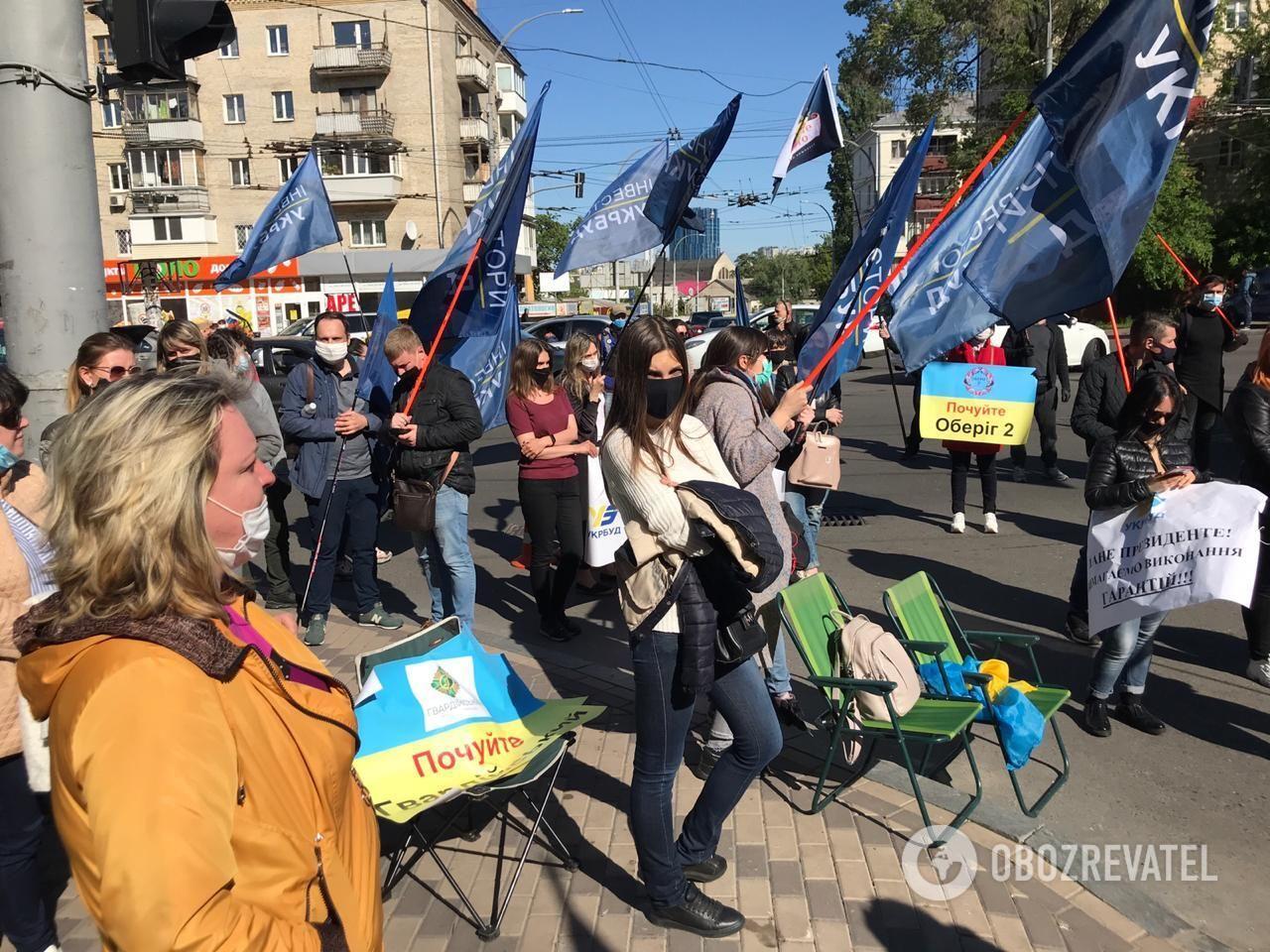 Киев охватили масштабные протесты: от Зеленского требуют выполнения обещаний