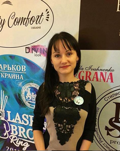 Олена Наумічева