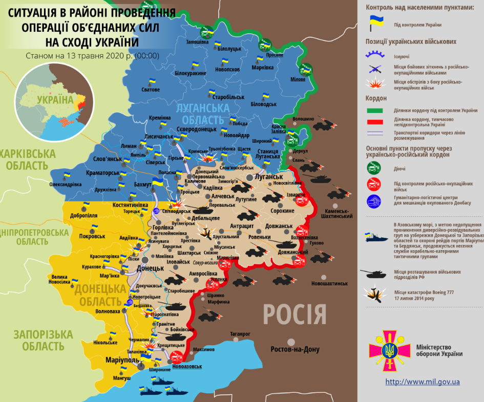 Карта ООС, 13 травня