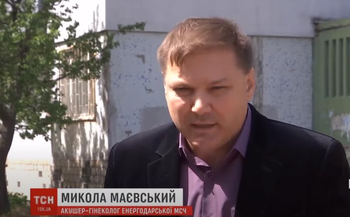 Николай Маевский