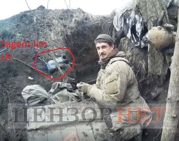 Росія застосовує на Донбасі біноклі Sagem JIM LR.