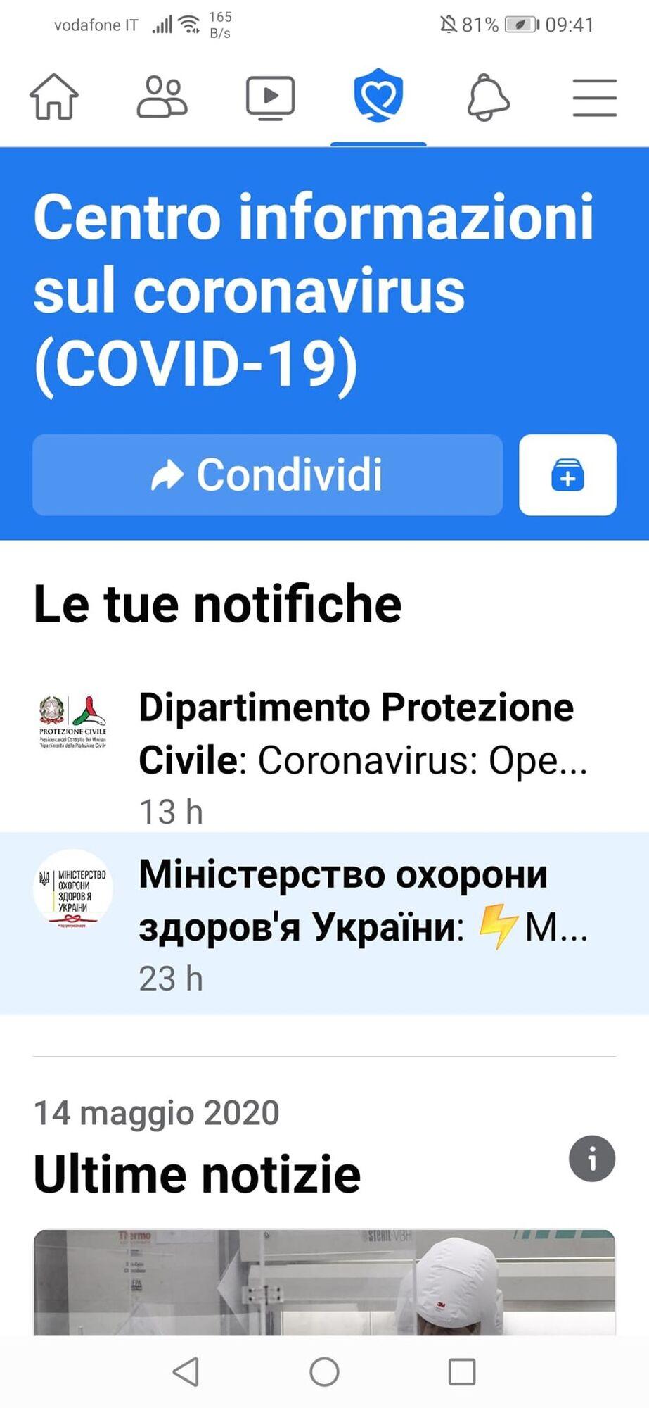 В Италию возвращается ад коронавируса? Количество больных взлетело, но карантин ослаблен. Эксклюзив