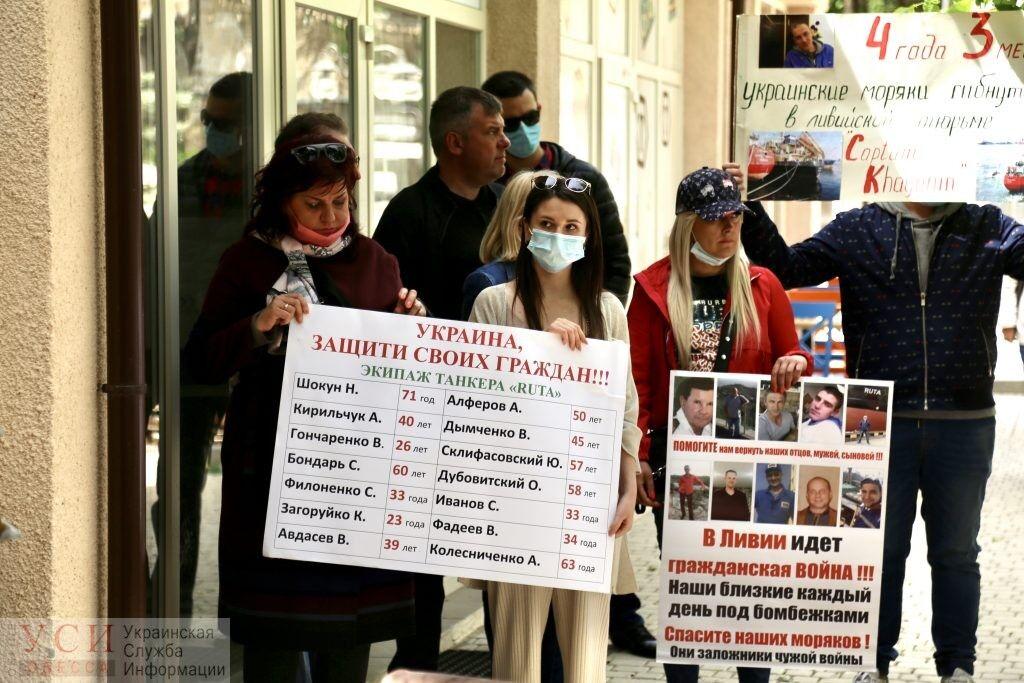 Мітинг на підтримку порятунку українських моряків