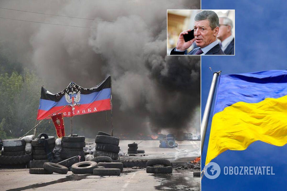 Дмитро Козак, спецпредставник Росії по Донбасу