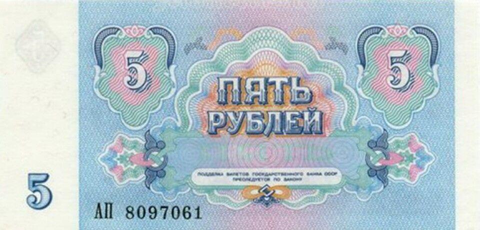 Один рубль − це сто склянок газованки: що можна було купити в СРСР