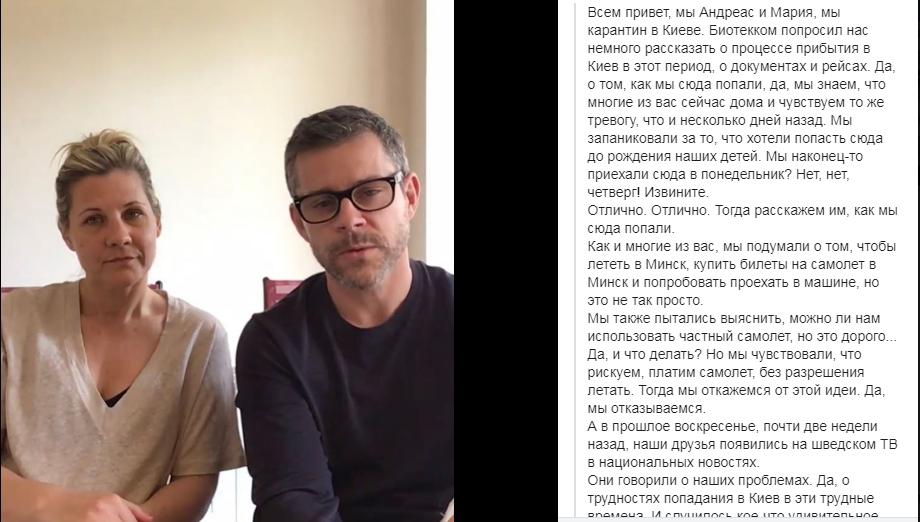 Родители приходят и плачут: как младенцы от суррогатных матерей оказались в ловушке в Украине