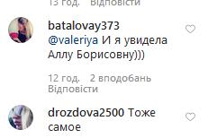 52-летнюю Валерию перепутали с Пугачевой на новом фото