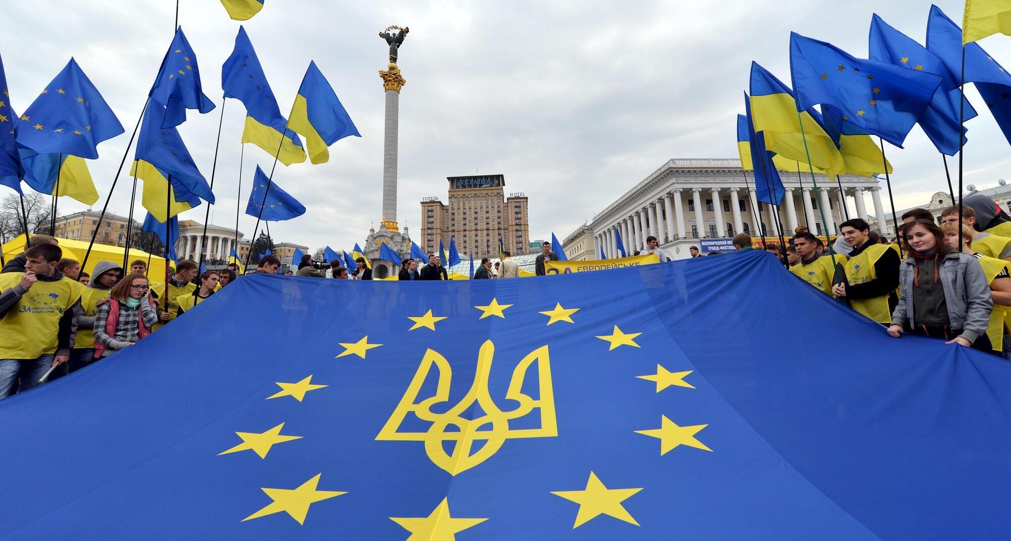 День Європи в Україні: як святкують