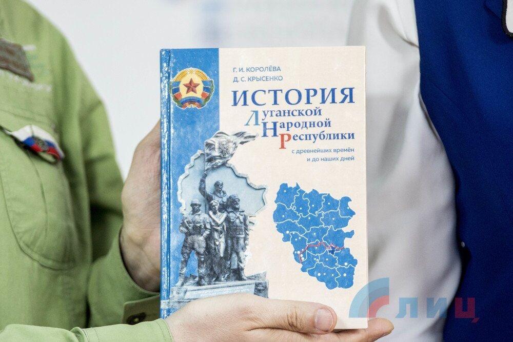 """В """"ЛНР"""" показали підручник """"древньої історії"""""""