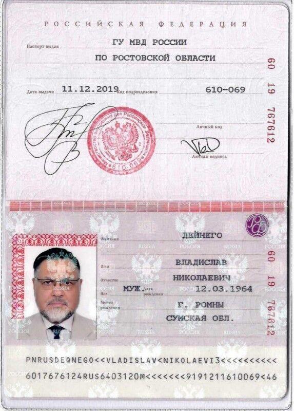 Копии российских документов