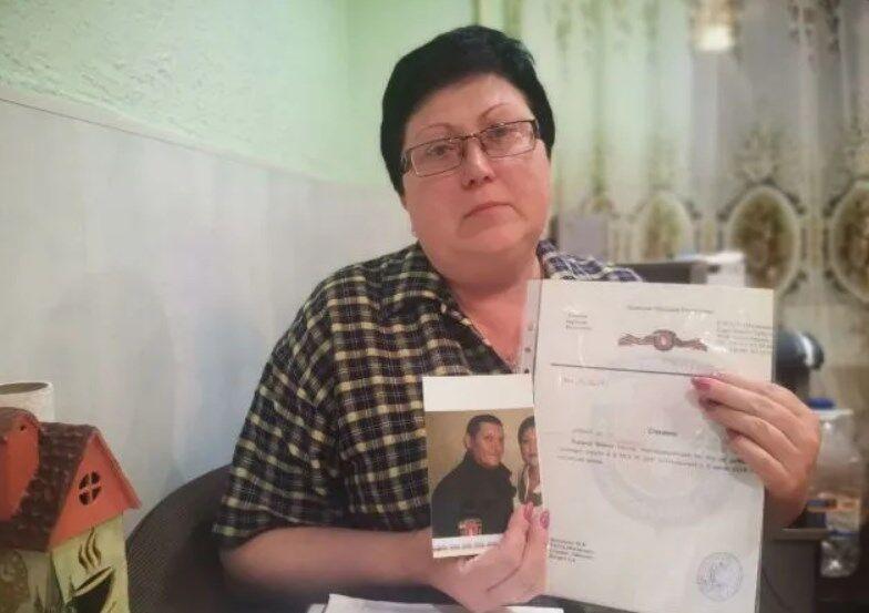Жена террориста Горана Чирича Лилия Шевченко
