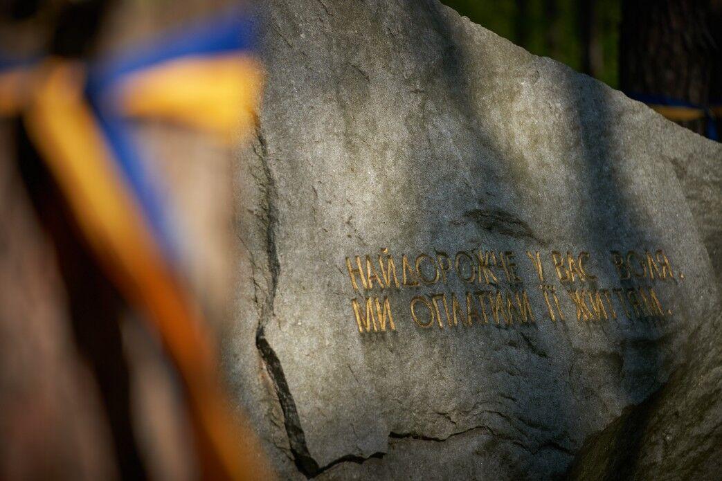 Зеленский почтил память жертв политических репрессий