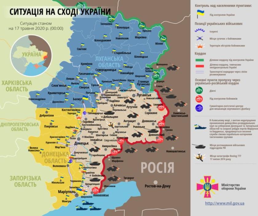 Карта ООС, 17 травня