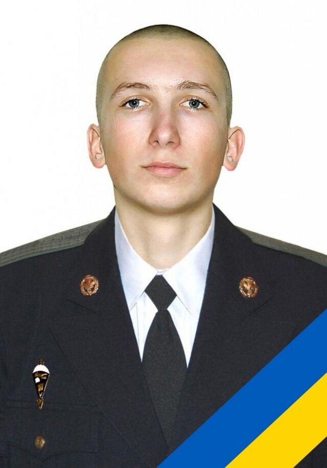Сергій Тимощук