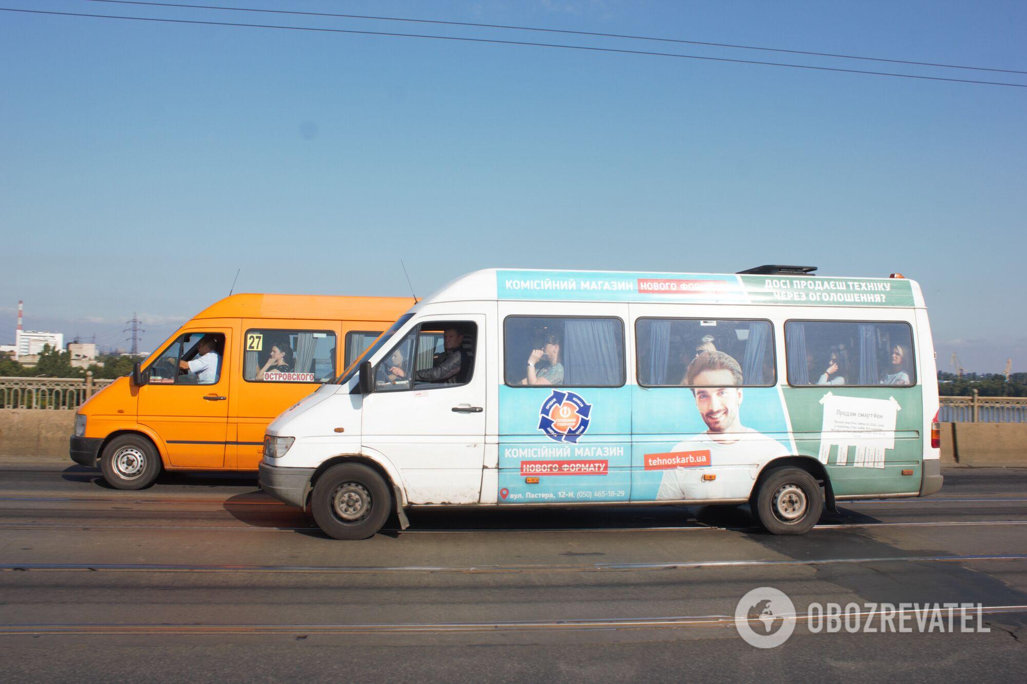 Громадський транспорт Дніпра