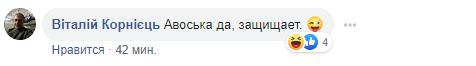 """""""Слуга народу"""" Богуцька насмішила мережу незвичайною маскою в Раді"""
