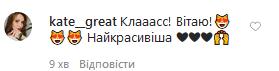 Українська співачка Тарабарова вагітна вдруге: зірка показала пікантні фото