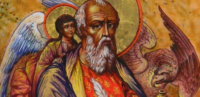 Святий апостол Іоанн